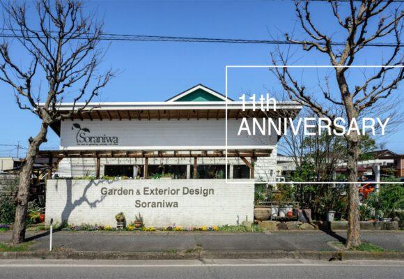 米子店11周年
